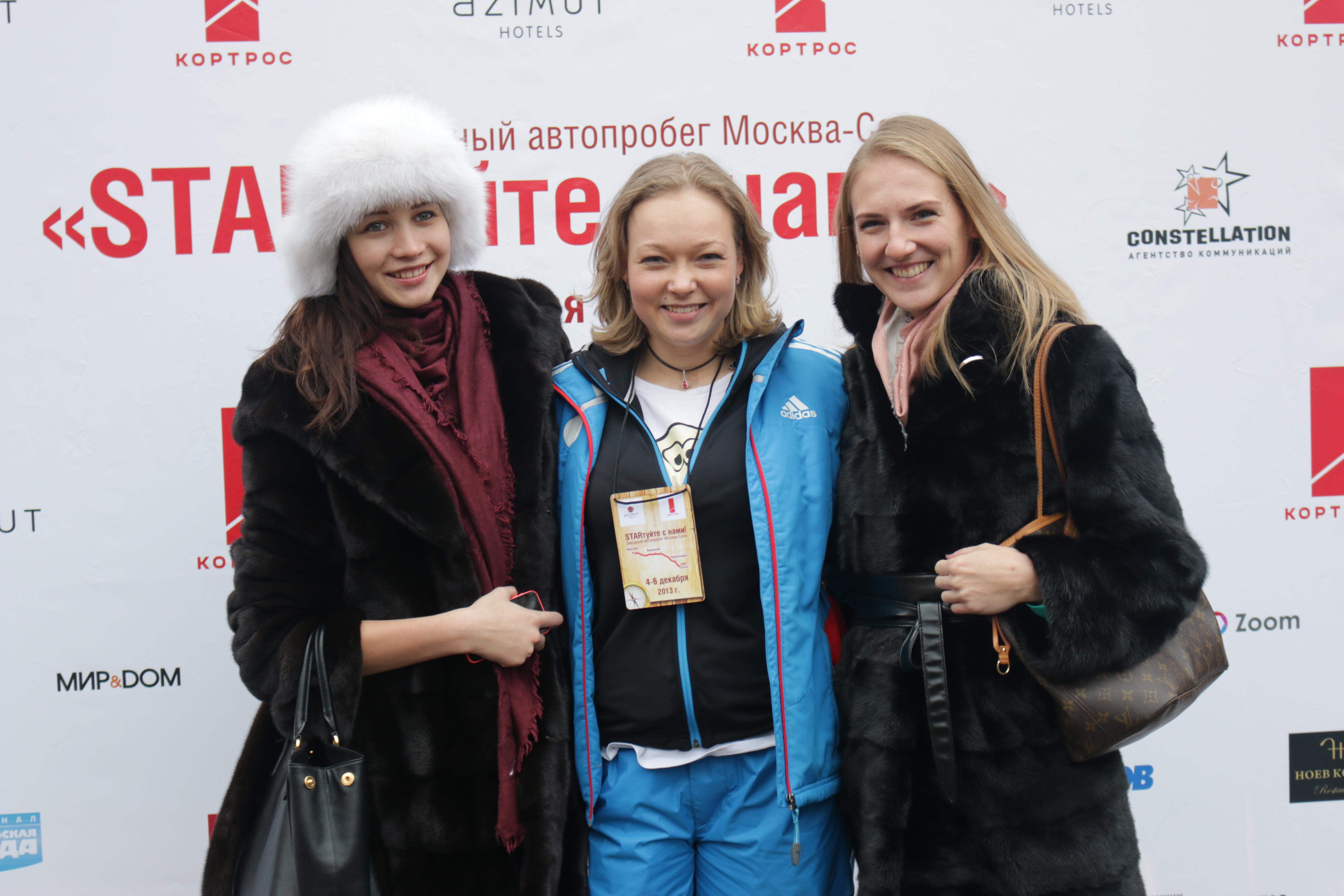 Ульяна Донскова, Ирина Скворцова, Светлана Ромашина